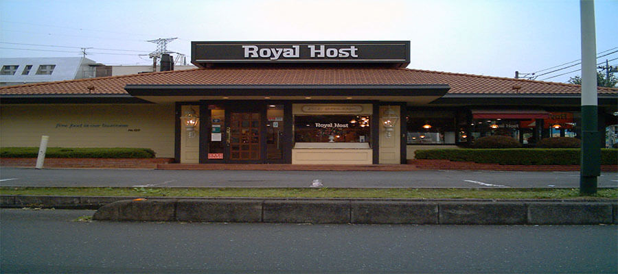 royal-host